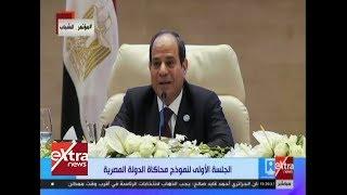 الرئيس السيسي: الدولة طوال 40 عاما لم تقم بإصلاحات اقتصادية تجنبا لرد الفعل