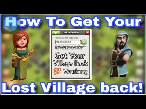 How To Recover/Get Back Your Lost Village In Coc (Gmail Id Registered Or Not) With Proof | Bangla