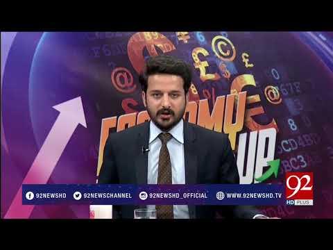 Economy RoundUp | Circular debts in energy sector? | 12 May 2018