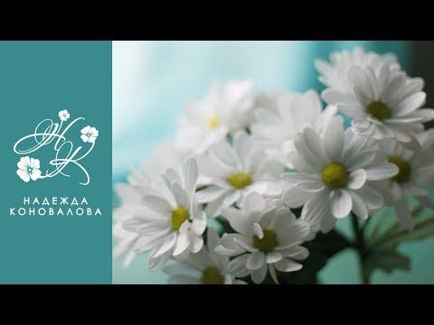 Хризантемы из зимнего курса в школе ФлоМастерская