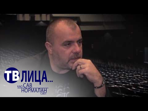 TV Lica: Nikola Kojo