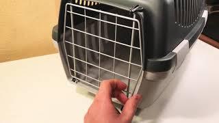Переноска для собаки и кошки  Stefanplast Gulliver 1