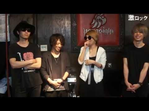 THE MUSMUS、改名後初となるフル・アルバム『THE MUSMUS TALE Ⅰ』リリース!―激ロック 動画メッセージ