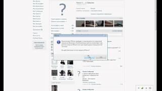 Как устранить ошибку 0 вконтакте.avi(Решили создать новый проект где будем рассказывать про полезные программы, полезные программы на телефоне..., 2011-10-09T09:04:56.000Z)