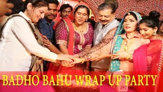 IWMBUZZ: Badho Bahu's last day shoot
