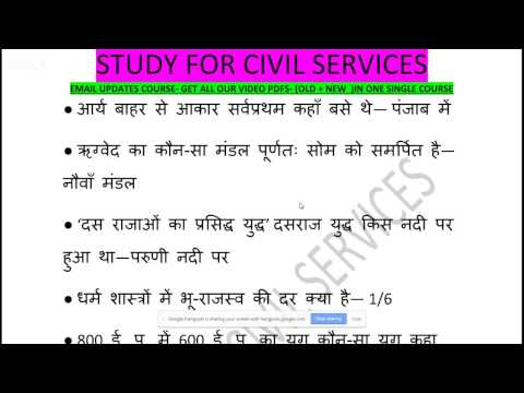 ANCIENT INDIA  HISTORY – SPECIAL GK  FACTS FOR ALL EXAMS -हिंदी माध्यम में