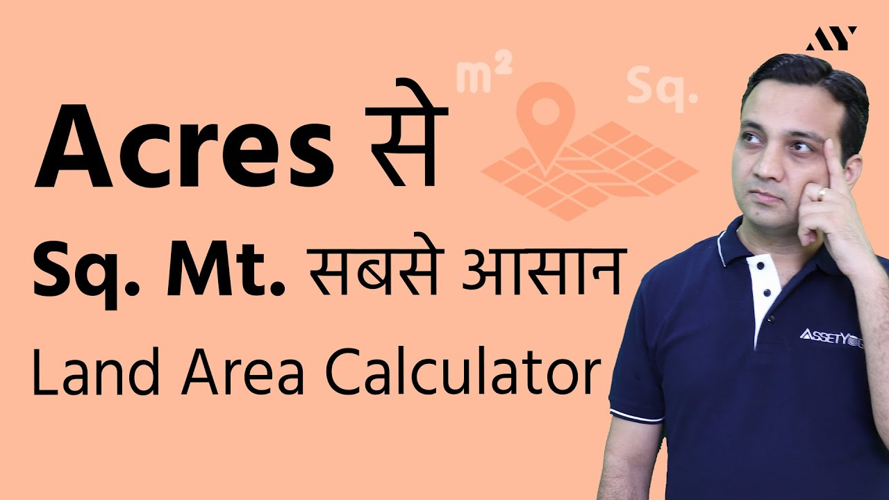 Acres To Square Meters Hindi