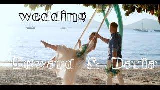 Свадьба на Пхукете в Таиланде