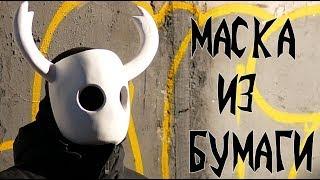 игры как сделать маску