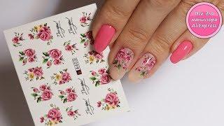 Самый красивый слайдер дизайн с  Алиэкспресс с розочками. Быстрый дизайн ногтей. Маникюр с розами