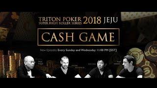 [Teaser] Triton Poker Super High Roller Jeju 2018 $US 1m Buy-In Cash Game