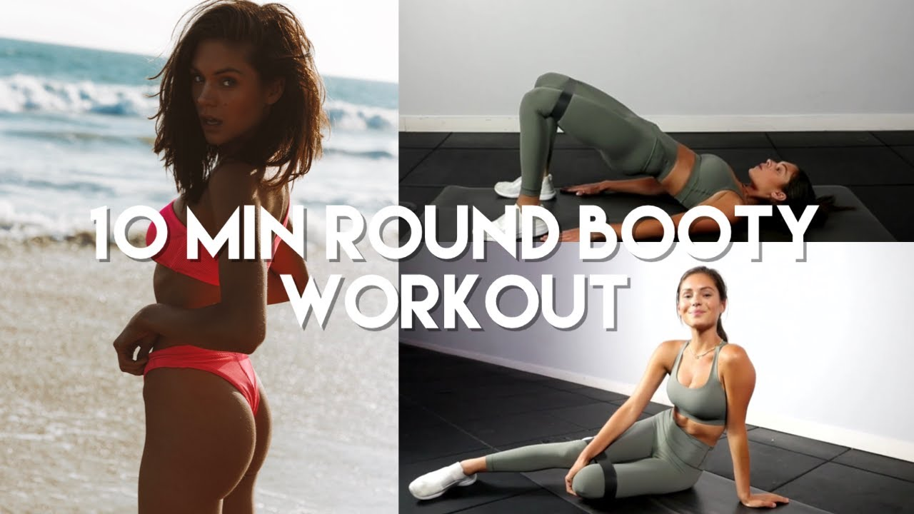 10 MINUTE ROUND BOOTY WORKOUT // TONE & LIFT