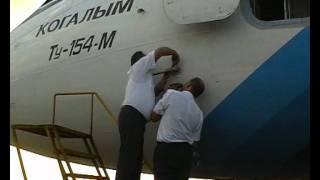 Клип-Иранское небо.avi