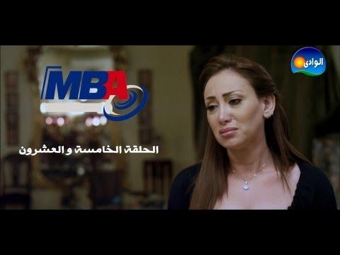 Episode 25 - Al Shak Series / الحلقة الخامسة والعشرون - مسلسل الشك