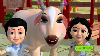 Gaiya Meri marathi rhyme for kids | Kids song in marathi | गाय माझी बालगीत | Kiddiestv Marathi