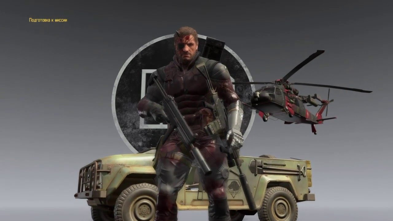 PC Requirements - Metal Gear Solid 5: The Phantom Pain ...