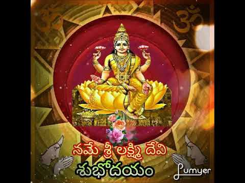 Maa Lakshmi Devi Blessing You Good Morning Youtube