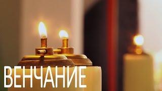 Католическое венчание(Производство видеороликов и фильмов различной тематики любой сложности. http://luchik.kh.ua, 2015-08-28T20:29:35.000Z)
