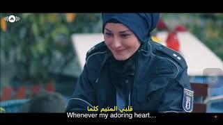Bika Moulhimi Maher Zain Lyrics