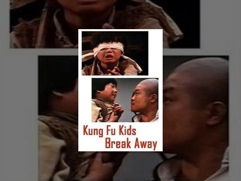 Kung Fu Kids Break Away
