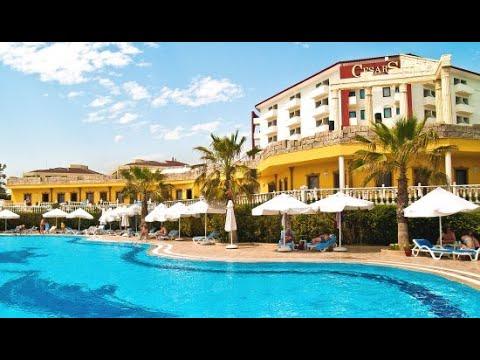 Hotel Cesar Side 2019. Большой обзор на отель Цезарь, Сиде, Турция 2019