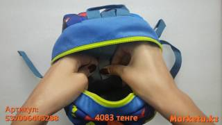 Обзор детского рюкзака из Китая Marketu.kz