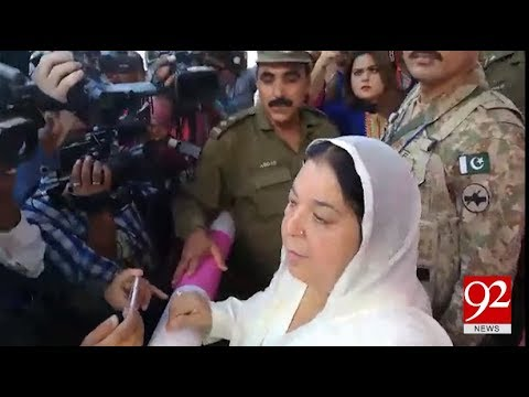 Yasmin Rasheed On polling station