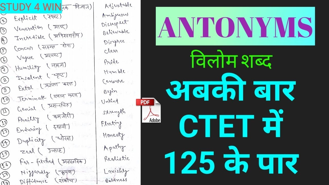 Antonyms For Competitive Examspart 1 By
