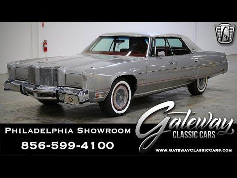 Chrysler New Yorker Salon, Gateway Classic Cars - Philadelphia #567