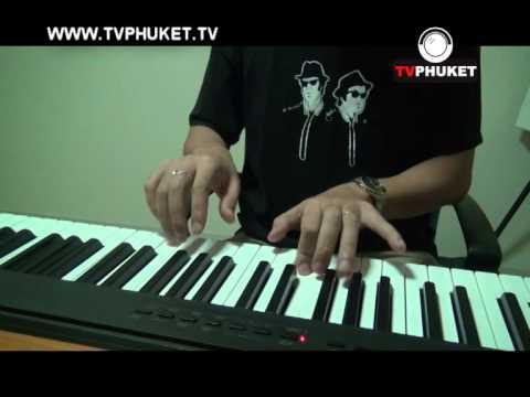 ครูโน้ต เปียโน สตูดิโอ ภูเก็ต Master Note Piano