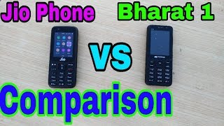 Reliance Jio Phone vs Micromax Bharat 1 Full Comparison & review in hindi