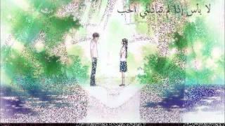 """kimi ni todoki """"الوصول إليك"""" By Bint Al-Naqbi"""