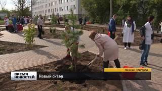 видео Больница 13, Нижний Новгород