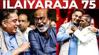 ILAYARAJA 75: Rajnikanth Feels That Ilaiyaraja Is Partial Towards Kamal Haasan !!