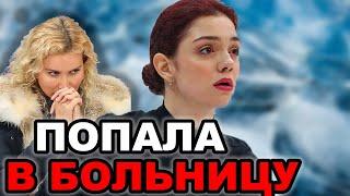 Евгения Медведева о попадании в БОЛЬНИЦУ Сколько ЗАРАБОТАЛА Загитова и Медведева в 2020 году