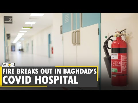 Fire breaks out in COVID-19 hospital in Iraq's Baghdad, 27 dead | Latest World News | English News