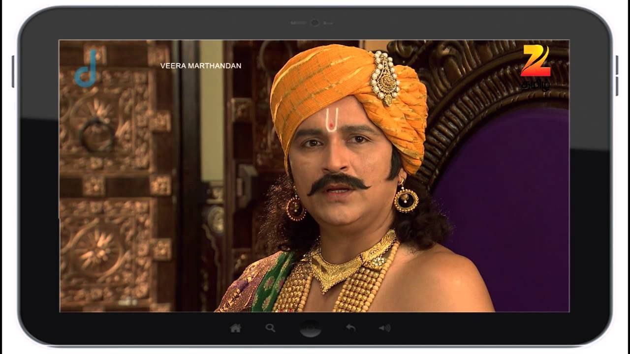 Veera Marthandan - Tamil Devotional Story - Episode 25 - Zee Tamil TV  Serial - Best Scene