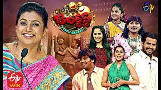 Jabardasth | Double Dhamaka Special Episode | 20th June 2021 | Full Episode | ETV Telugu