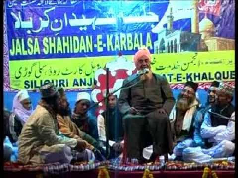 Ashraf nagar muslim BULBUL E BENGAL in Shahida E karbala Jalsa held in (Darbhanga tola