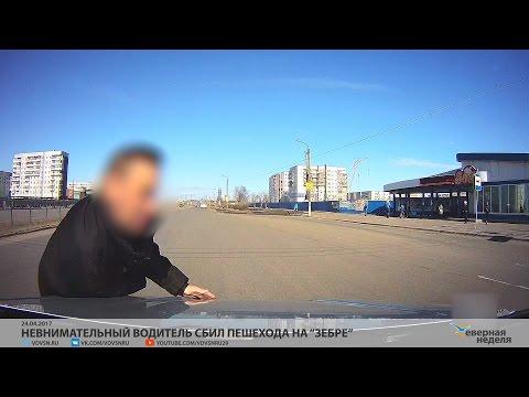 Правила движения по кольцу - ПДД на 2014/2015 год - видео