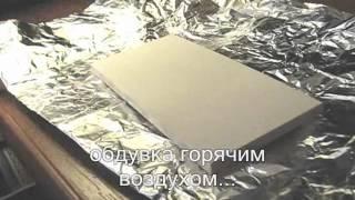 видео Листовой ПВХ - Обработка вспененного листового ПВХ