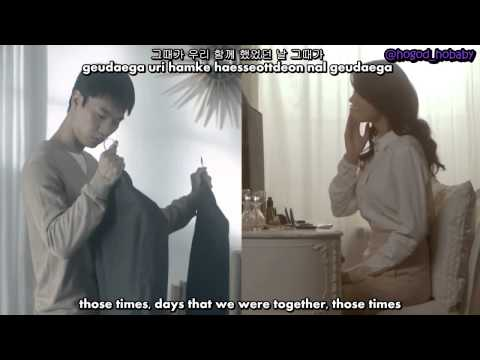 [ENG ROM HAN] 인피니트 우현 (INFINITE Woohyun) ft 루시아 (Lucia) - 선인장 (Cactus) MV