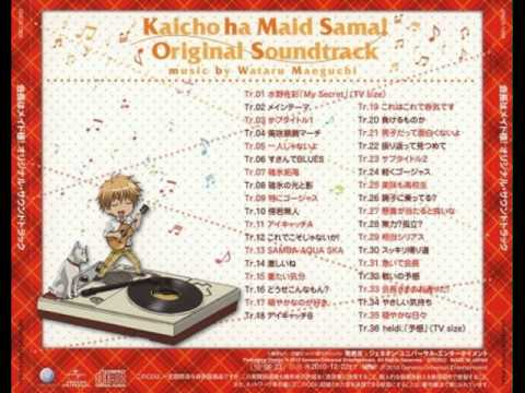 KAICHOU WA MAID-SAMA TRACK 15 (MP3 DOWNLOAD)