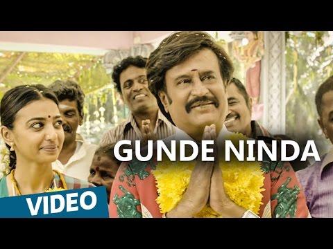 Kabali Telugu Songs | Gunde Ninda Yenno...