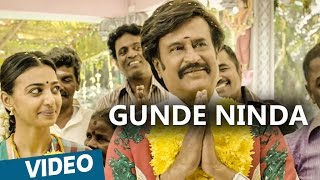 Kabali Telugu Songs  Gunde Ninda Yenno Video Song  Rajinikanth  Pa Ranjith  Santhosh Narayanan