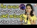 Pooja Ramachandran Sensational Comments On Geetha Madhuri Husband Nandu || Pooja Interview || NSE