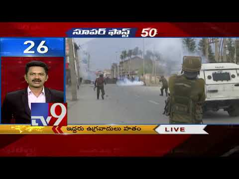 Super Fast 50 || Speed News || 14-02-2019 - TV9
