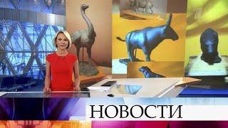 Выпуск новостей в 18:00 от 15.05.2020