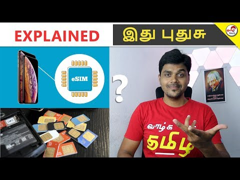 E-Sim Cards Explained - Future of Sim-Cards ! - How e-Sim Works ? | Tamil Tech