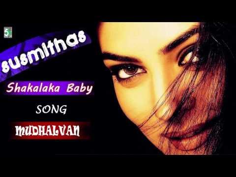 A.R's | Super Hit Shakalaka Baby Songs | Mudhalvan